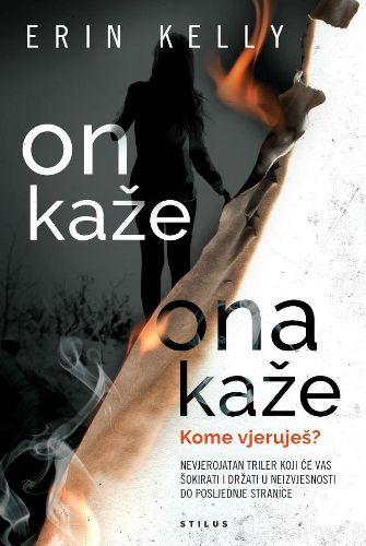 on_kaze_ona_kaze